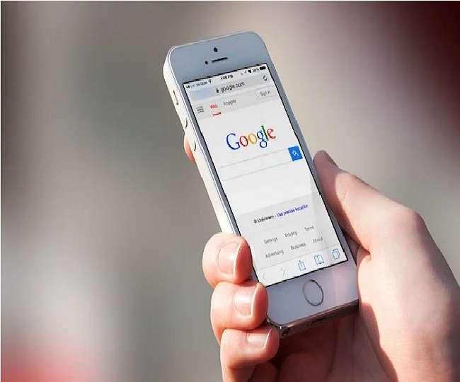 चोरी हुआ फोन तुरंत मिलेगा वापस, Google का ये ऐप करेगा आपकी मदद, जानिए कैसे करें इस्तेमाल