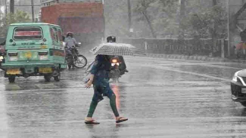 Weather Updates: अगले 2 दिन तक इन राज्यों में भारी बारिश की आशंका, IMD ने जारी किया अलर्ट