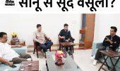 सोनू सूद पर IT का छापा:अकाउंट बुक में गड़बड़ी के आरोप के बाद इनकम टैक्स की टीम एक्टर के मुंबई दफ्तर पहुंची, 5 अन्य लोकेशन पर भी सर्वे किया